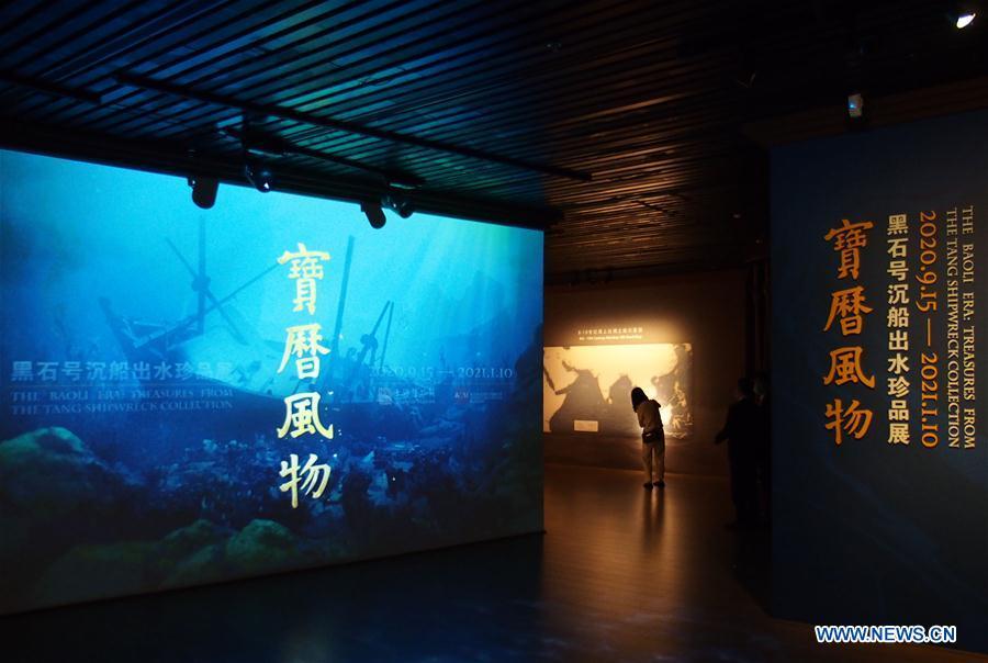 CHINA-SHANGHAI-EXHIBITION-SHIPWRECK-TREASURE (CN)