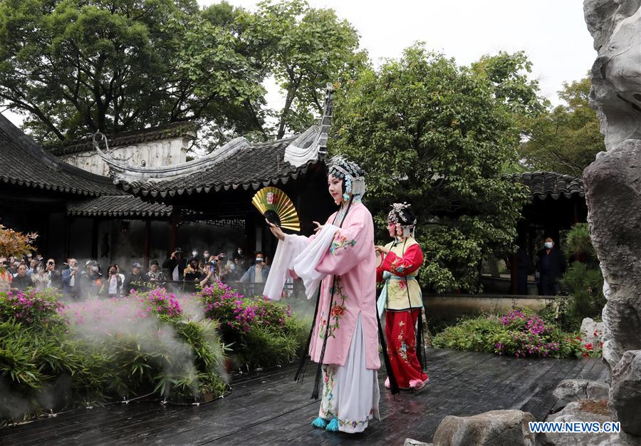 #CHINA-JIANGSU-SUZHOU-GARDEN-KUNQU-PERFORMANCE (CN)