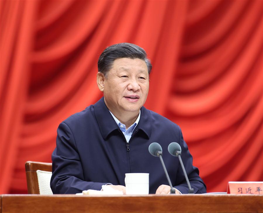 CHINA-BEIJING-XI JINPING-PARTY SCHOOL-ADDRESS (CN)