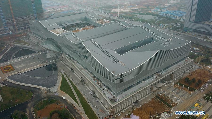 CHINA-HUNAN-CHANGSHA-INT'L CONFERENCE CENTER-CONSTRUCTION (CN)