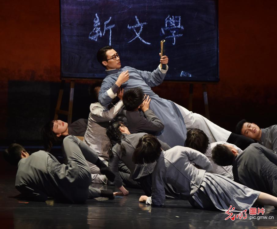 Lotus Awards nominated dance drama