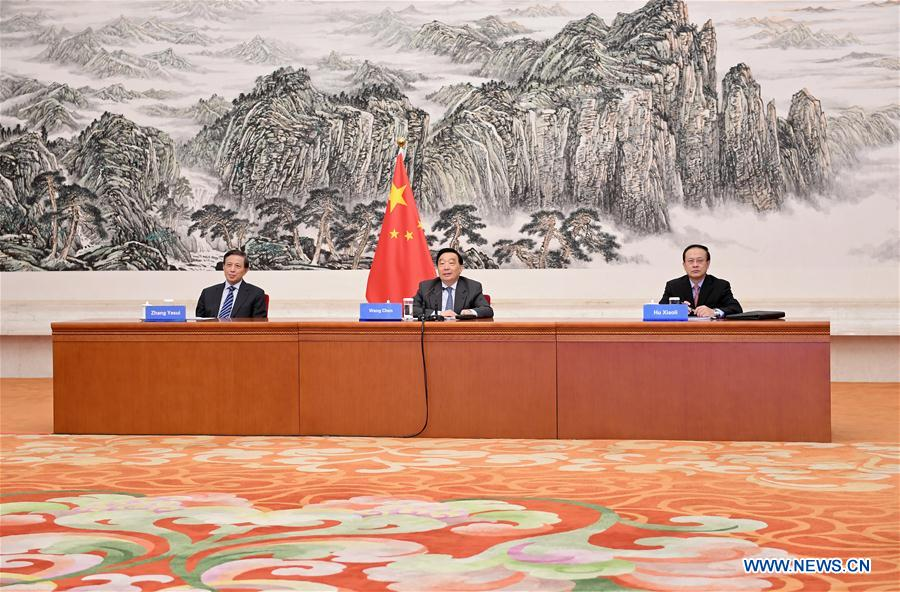 CHINA-BEIJING-WANG CHEN-KAZAKHSTAN-GULMIRA ISSIMBAYEVA-VIDEO CONFERENCE (CN)