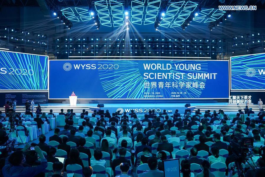 CHINA-ZHEJIANG-WENZHOU-WYSS (CN)
