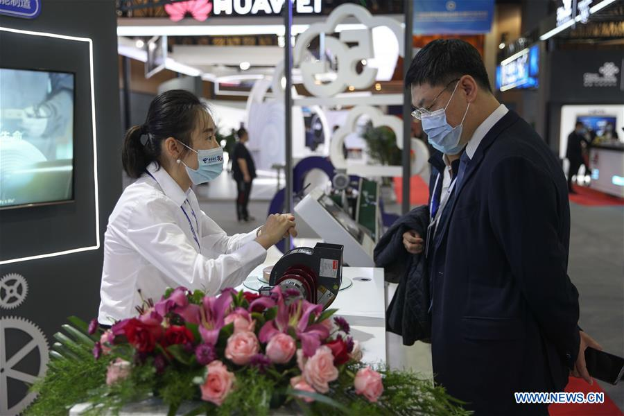 2020 Global Industrial Internet Conference opens in NE China