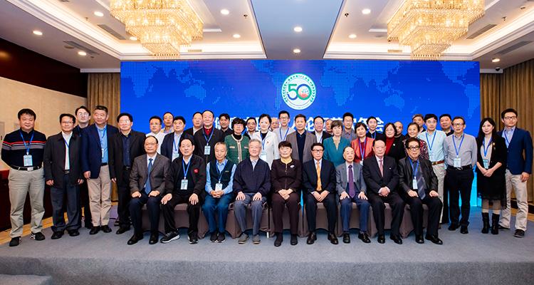 健康中国50人论坛首次年会暨疫情防控与健康中国行动研讨会举办