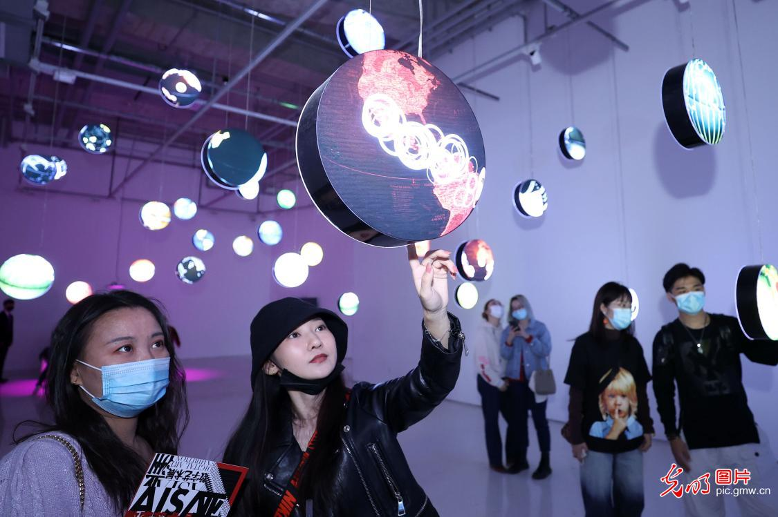 Immersive art exhibition open to public at Horizon Times Art Museum in Beijing