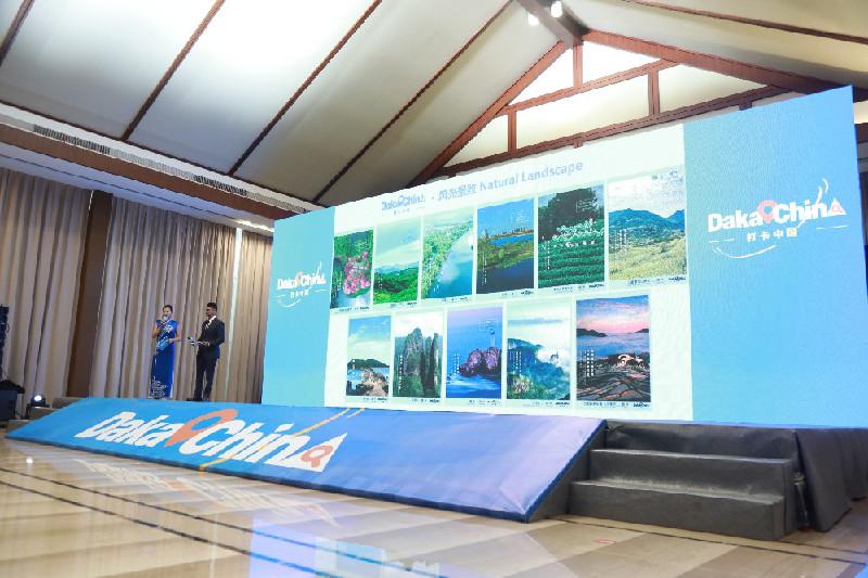Daka China International Internet Communication Event kicks off in Wenzhou, E China's Zhejiang