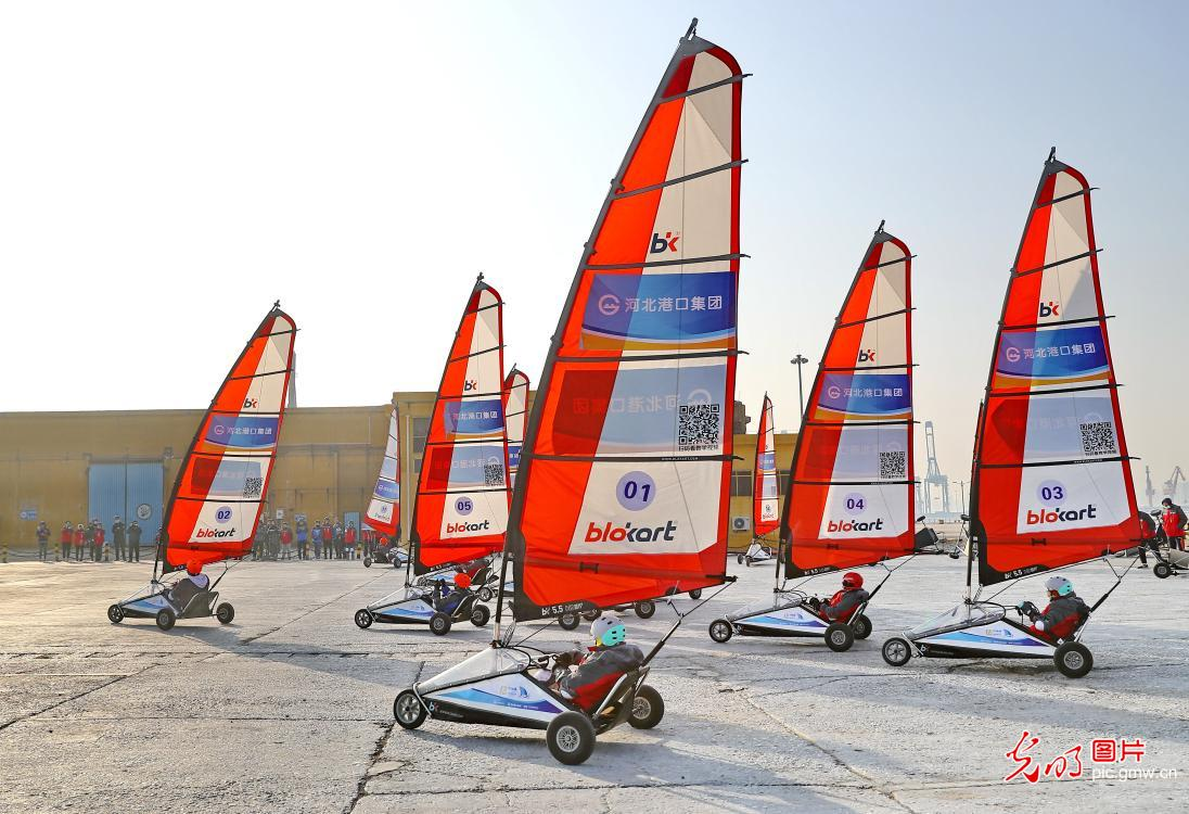 """The 1st """"Hegang Cup"""" Land Sailing Competition kicked off on Dec. 12 in N China's Hebei"""