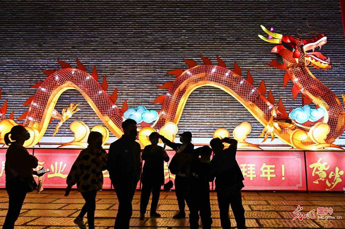 City illuminated to celebrate Lantern Festival in E China's Shandong