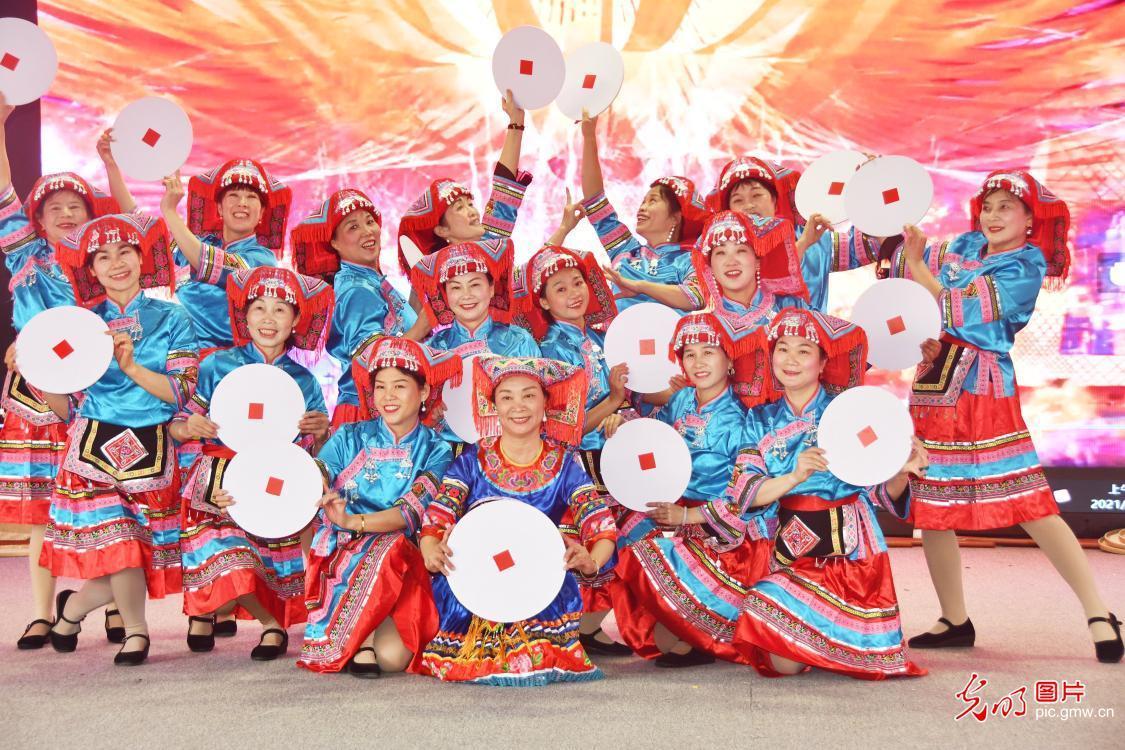 瑶族舞 迎佳节