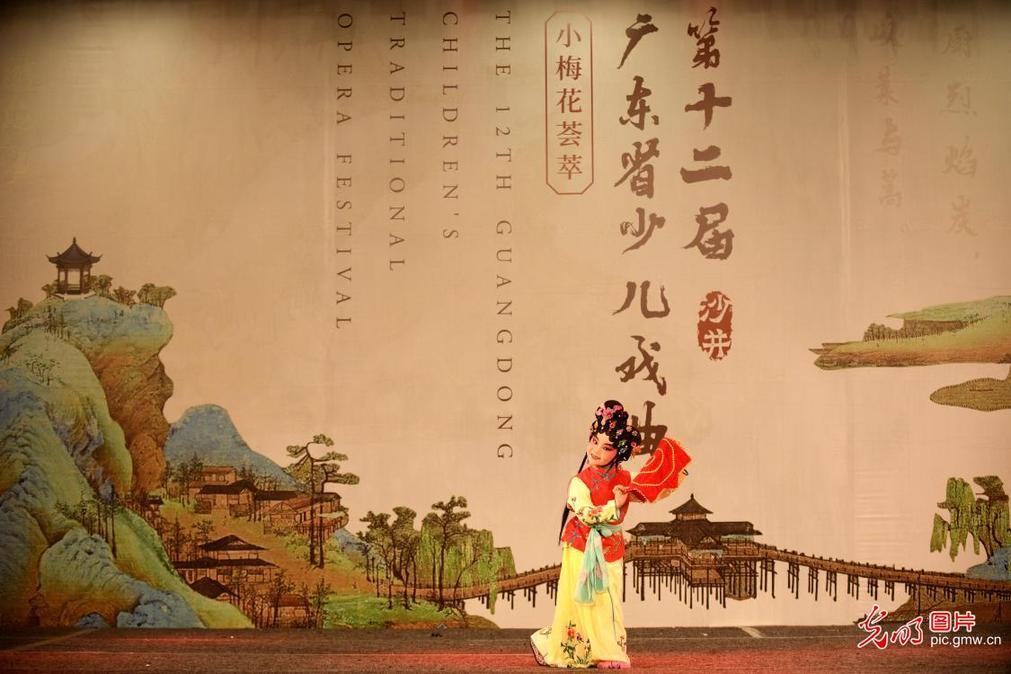 广东省少儿戏曲小梅花荟萃活动在深圳举行