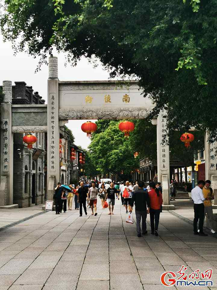 Historic Architecture at the Three Lanes and Seven Alleys in SE China's Fujian Province