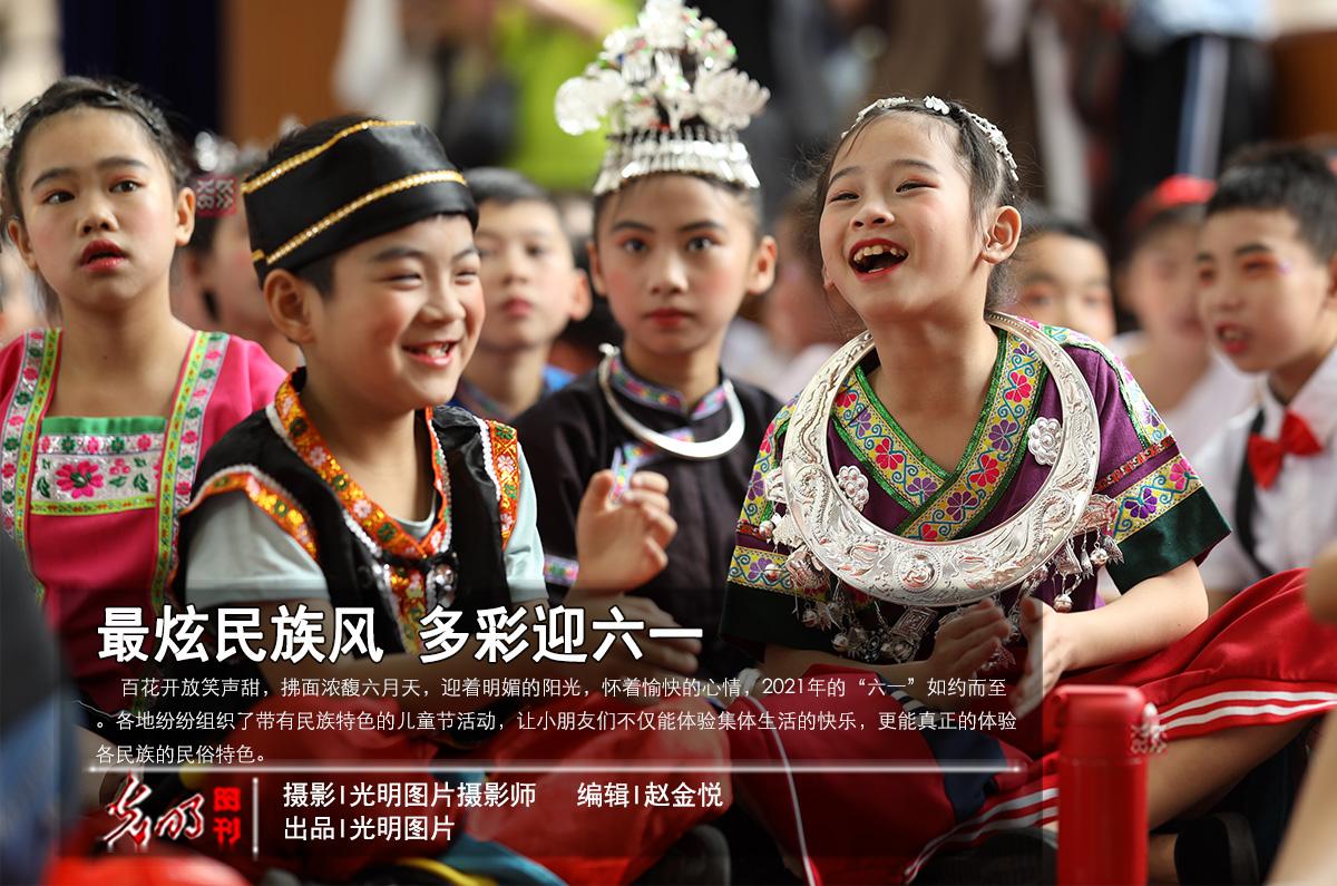 International Children's Day marked across China