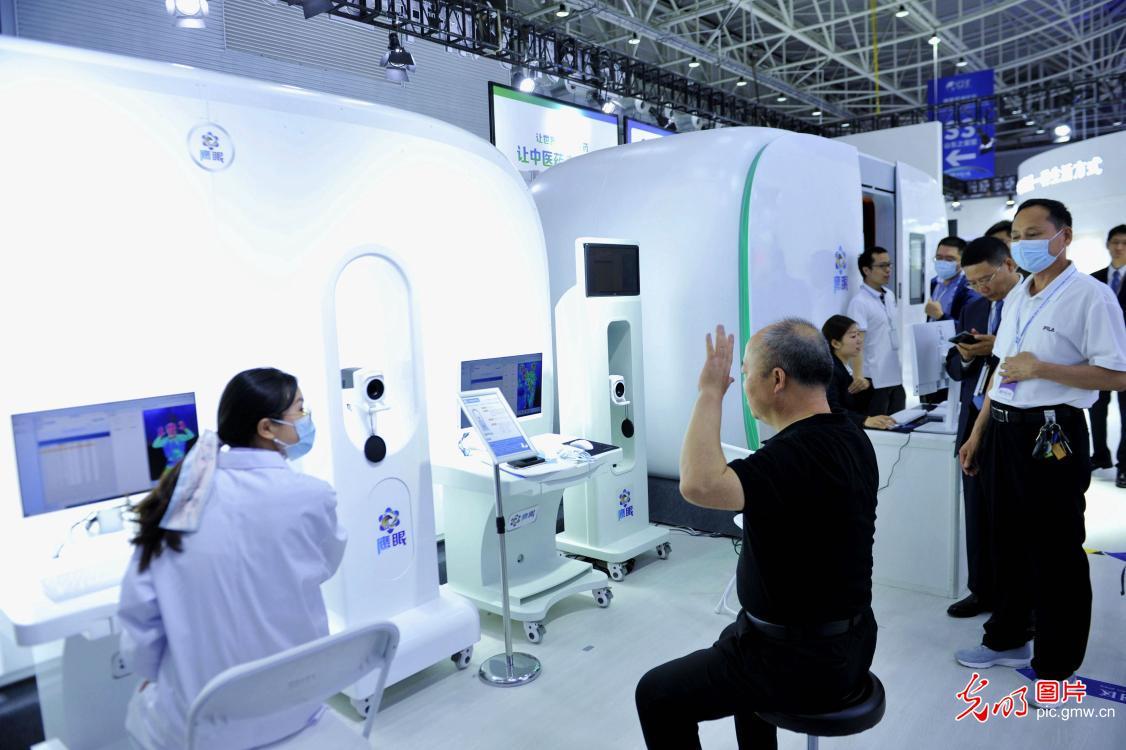 2nd Global Health Expo of BFA kicked of E China's Shandong