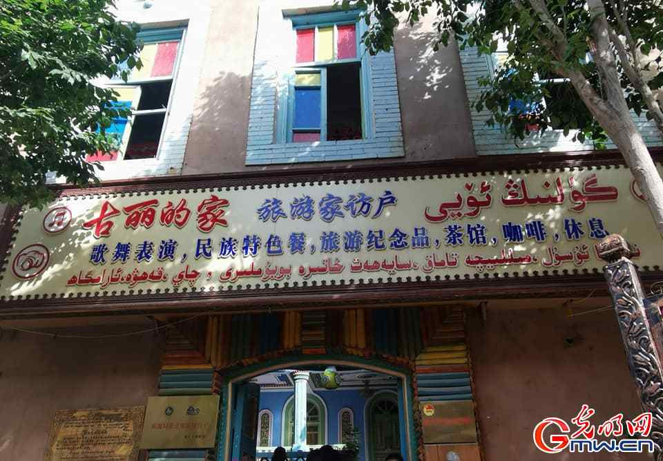 In pics: Salanmetgul and her sensational homestay in the Ancient City of Kashgar