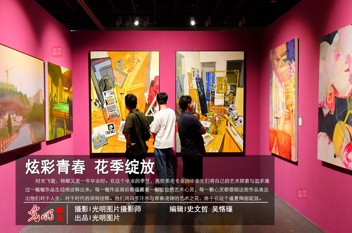 Art works of graduates exhibited across China