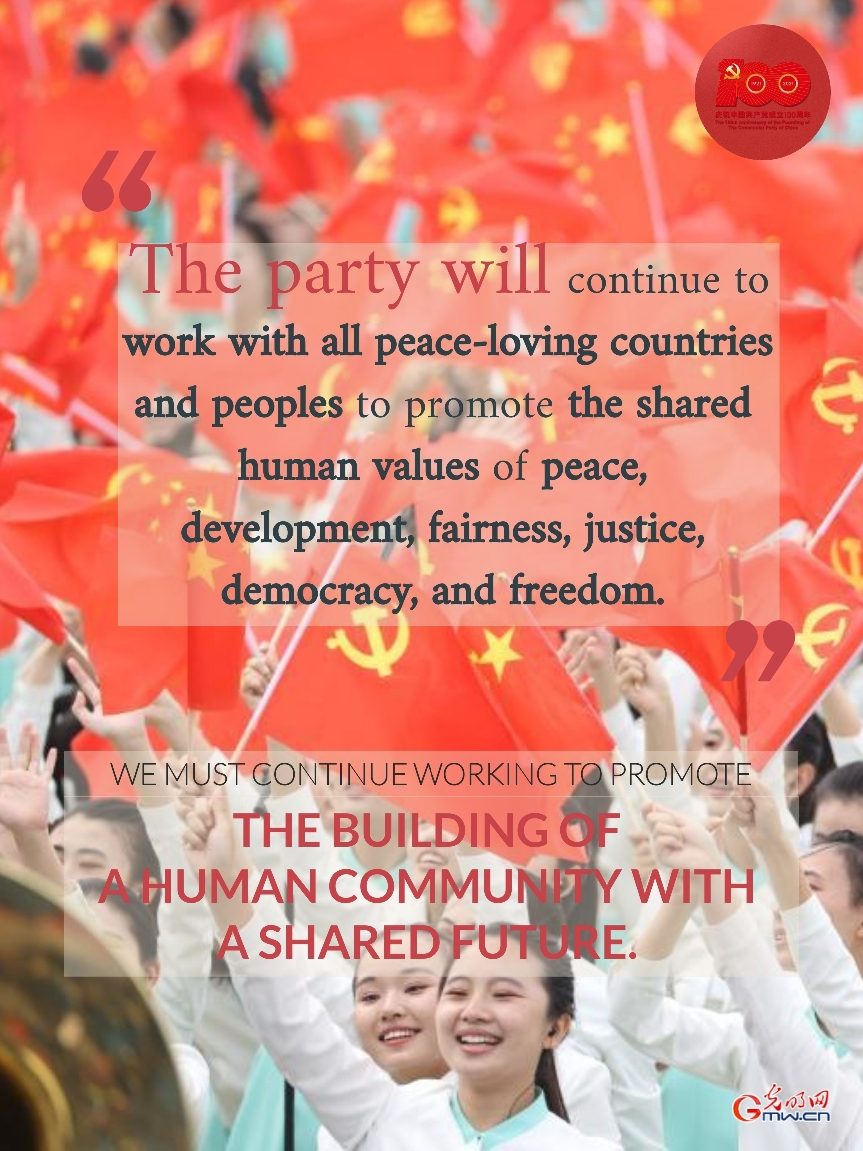 Spotlight over CPC centenary: continue working to promote the building of a human community with a shared future