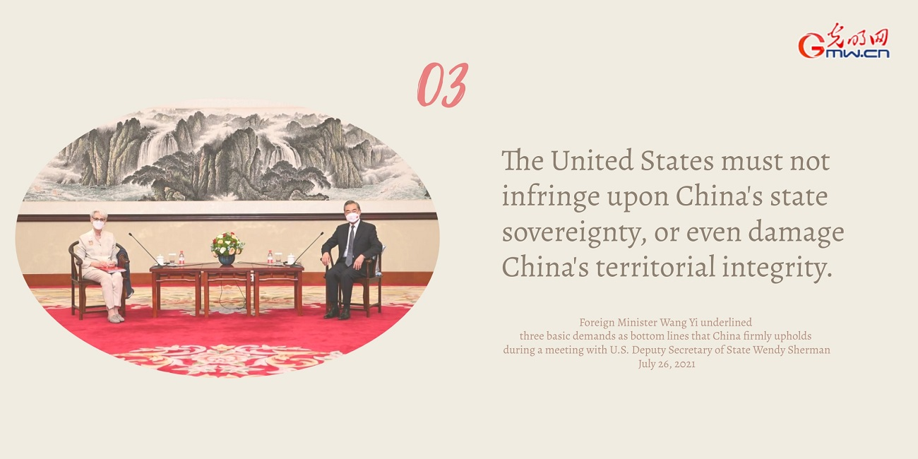 China puts forth three basic demands on the US as bottom lines that China firmly upholds