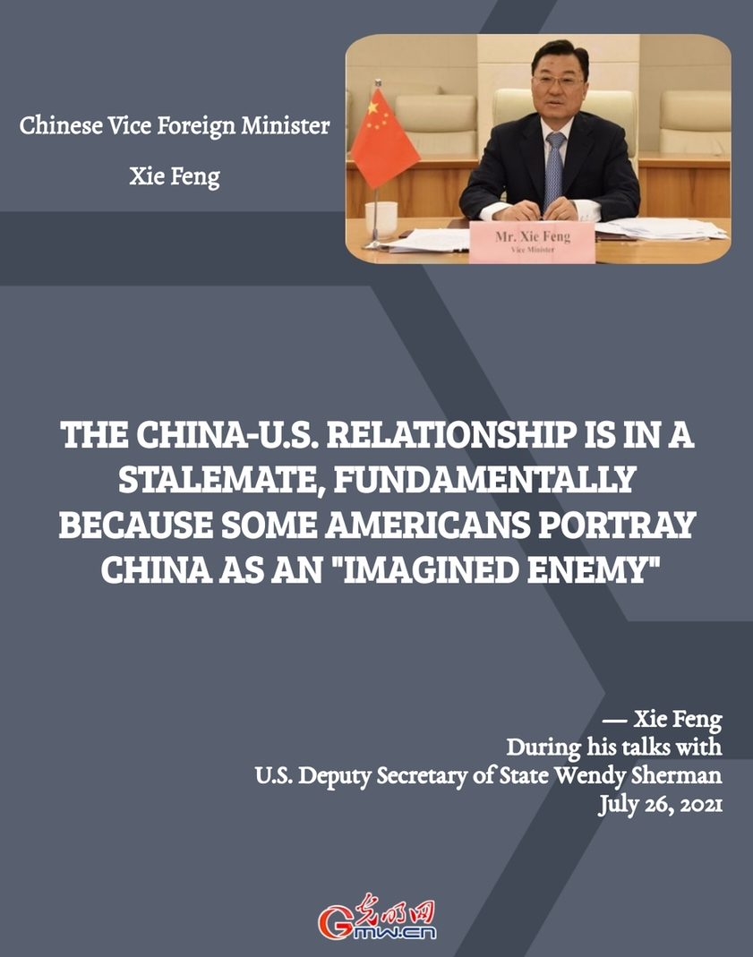 Chinese Vice Foreign Minister Xie Feng urges the United States to change its highly misguided mindset and dangerous policy