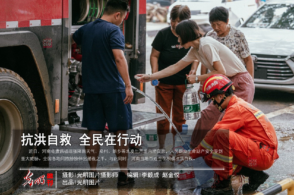 Rescue work against record floods carried out across society in C China's Henan