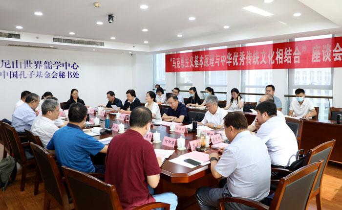 """""""马克思主义基本原理与中华优秀传统文化相结合""""座谈会在济南召开"""