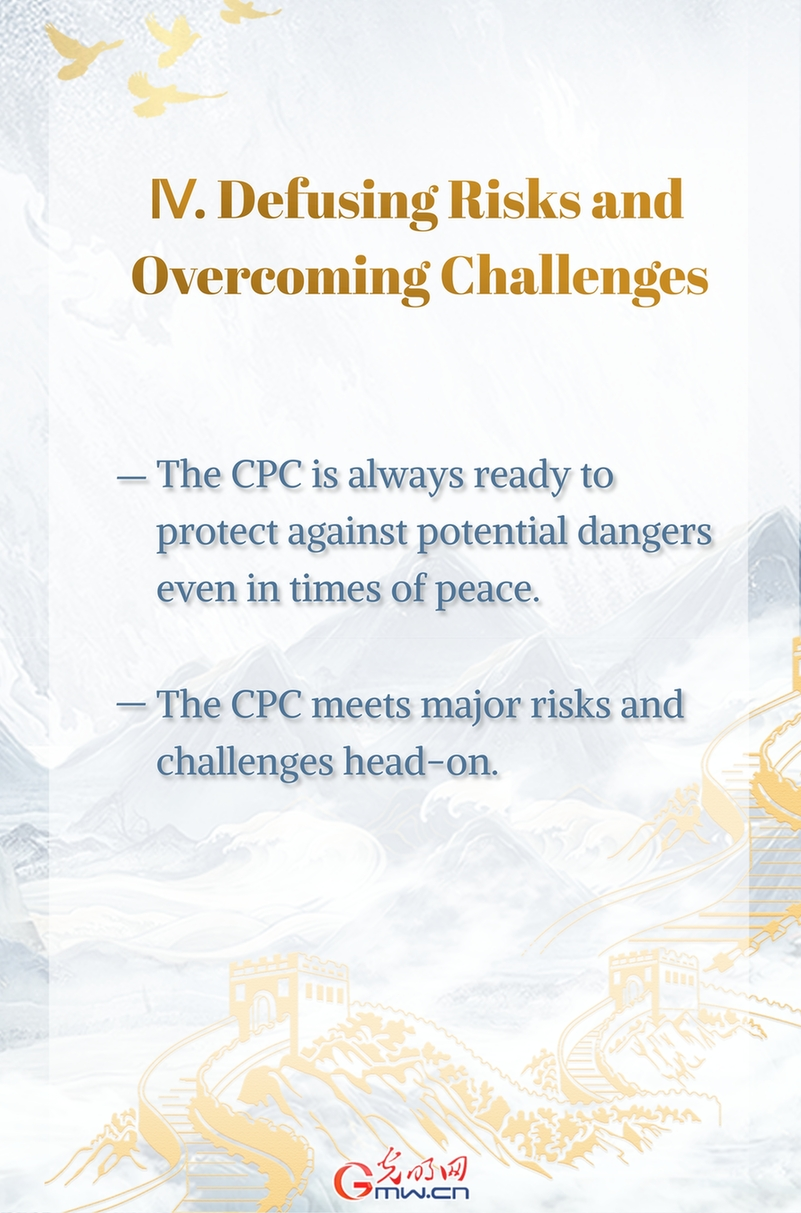 CPC's Mission and Contributions: How does the Party realize its ideals?