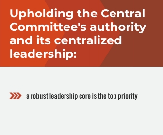 CPC's Mission and Contributions: Why should the Party have robust leadership and strong governance?