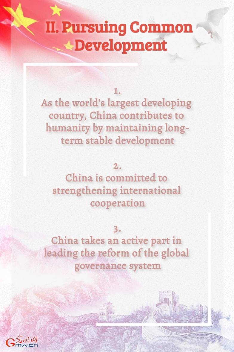 CPC's Mission and Contributions: How does the Party contribute to world peace and development?