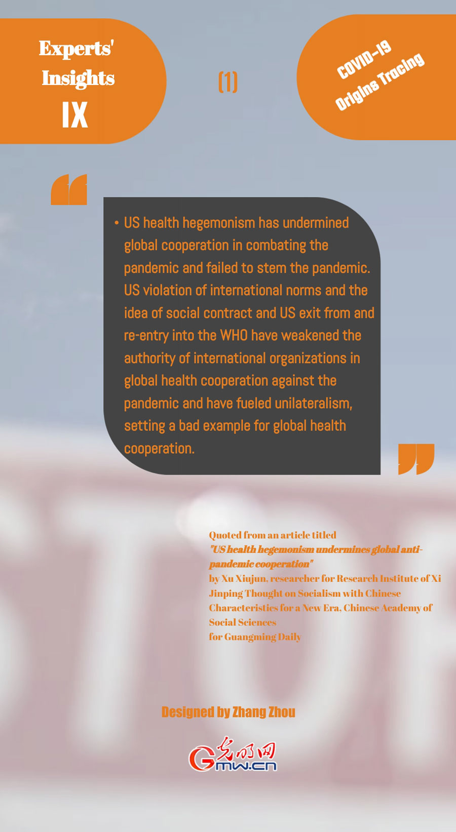 Experts' Insights IX: US health hegemonism undermines global anti-pandemic cooperation