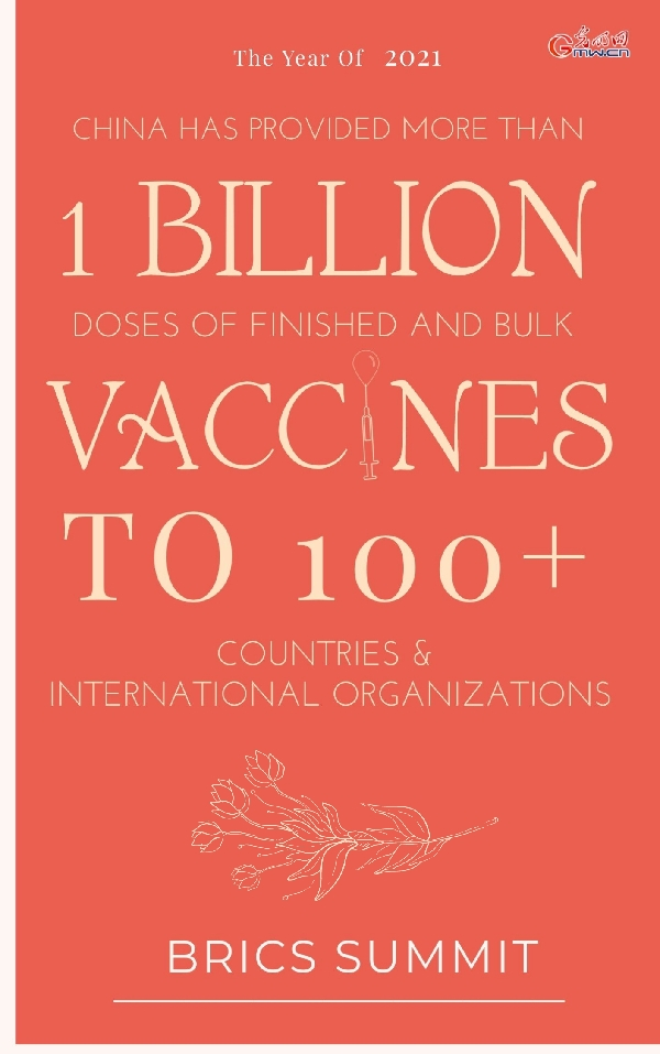 China already provides over 1 billion vaccines to over 100 countries, to date