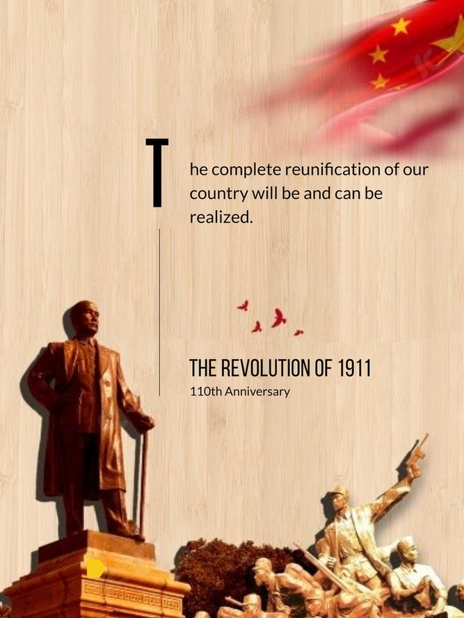 The complete reunification of our country will be and can be realized