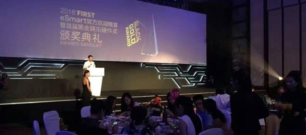 """大朋VR一体机获2016ChinaJoy首届""""黑金""""娱乐硬件奖"""