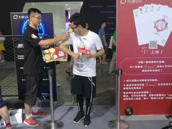 ChinaJoy不看美女,大朋VR展台引爆玩家眼球