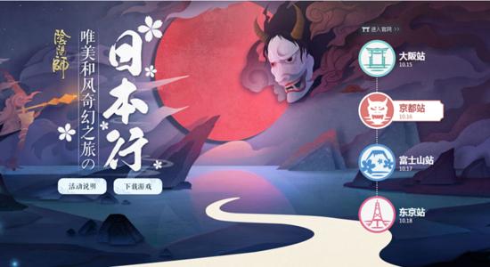 画符抽卡,唯美画风,顶级声优等设计元素带给玩家的极致和风体验.