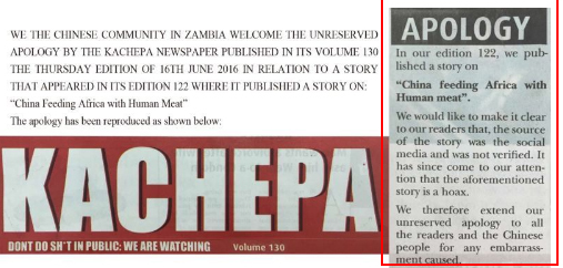 The Zambian tabloid KACHEPA issues an open apology on its fabricated report that
