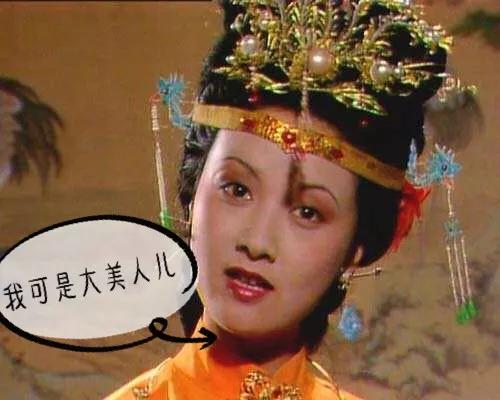 清代女子妆容真的像《延禧攻略》里那样吗?