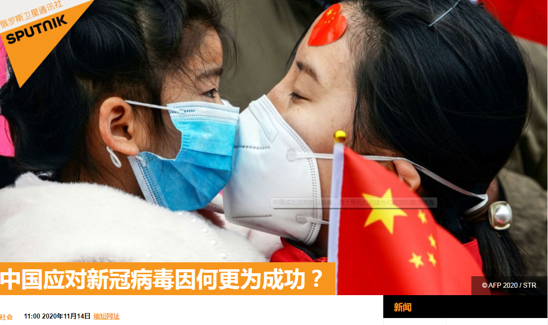 Sputnik on what makes China more efficient in dealing with the coronavirus