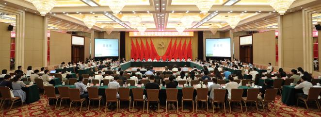 第三届习近平党建重要论述研究论坛在京举行