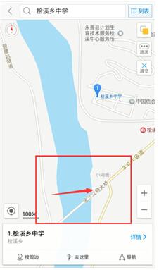 高德地图已更新金沙江大桥数据