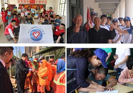 中國大地保險開展全國性青年誌願者公益活動