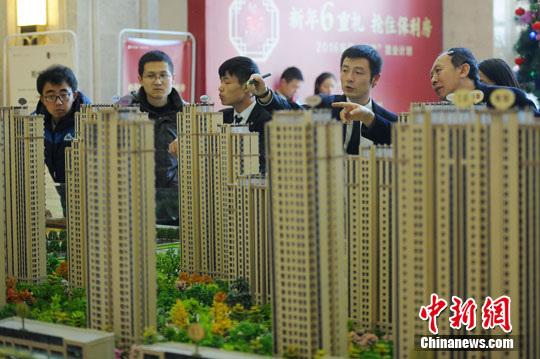 北京5月楼市现降温趋势 房价或将迎来拐点