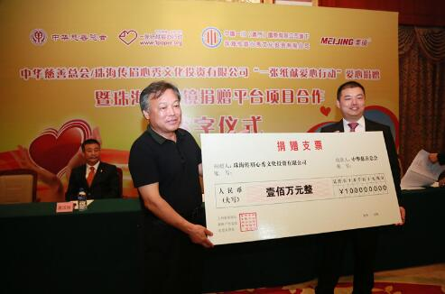 """""""中国梦・我的公益梦――寻找最美公益人""""第63期"""