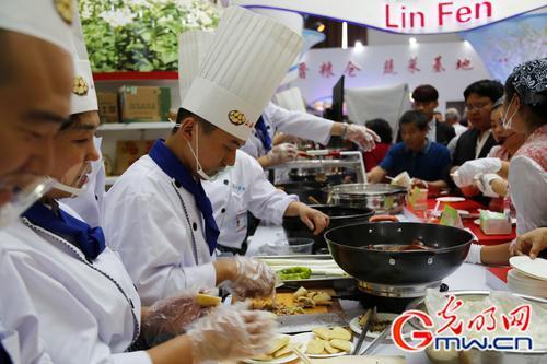 山西省在京举办特色农产品展销活动
