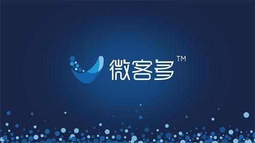 盛灿联手高朋推出微客多品牌 全面推进传统企业移动商业化进程