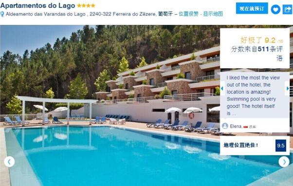 葡萄牙移民数据再刷新,高收益产权酒店引关注