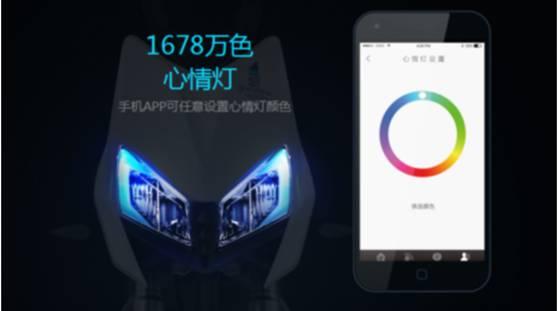 2016两大撩妹神器Iphone7和雅迪Z3