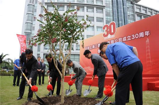 上海三菱电梯有限公司合资成立30周年活动正式启动