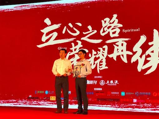 36氪刘成城入选中国青年领袖 称创业以能活下来为目标