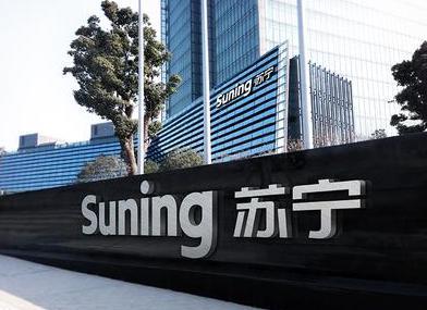 苏宁金融携中华联合财险助小微企业融资