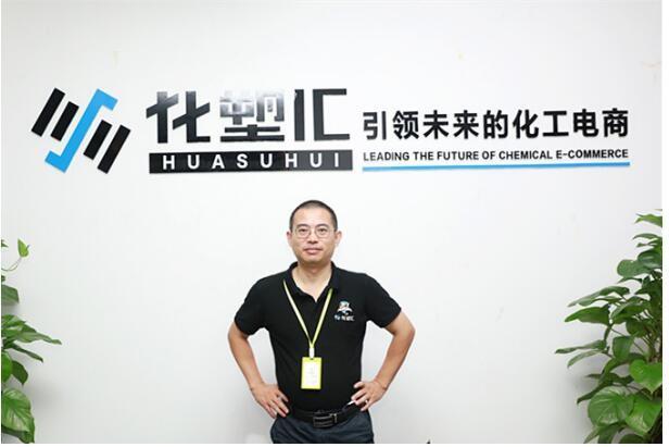 """化塑汇技术副总裁曾纪锋:B2B助力高成长性企业赢在""""互联网+"""""""